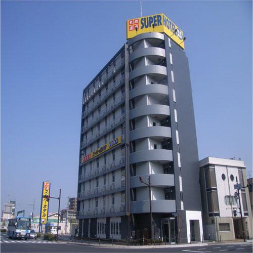 天然温泉「因幡の湯」 スーパーホテル鳥取駅北口 image
