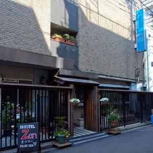 Hostel Zen
