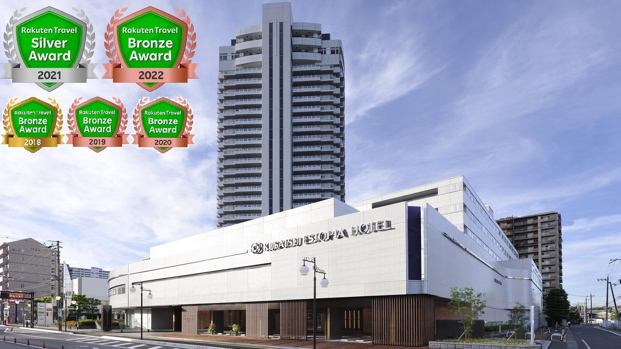 クサツエストピアホテル image