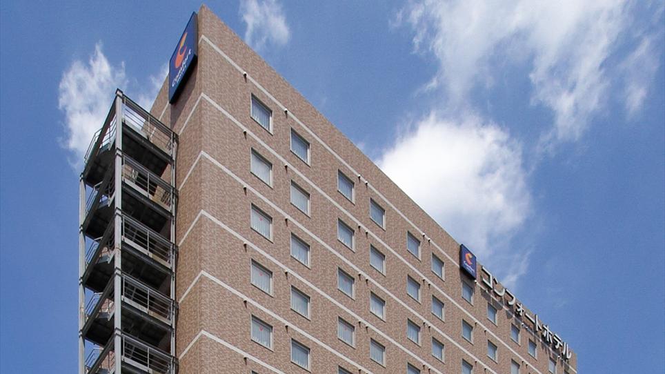 コンフォートホテル小倉 image