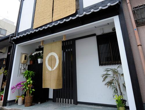 京都ゲストハウス hannari image