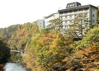 伊東園ホテル尾瀬老神 山楽荘 image