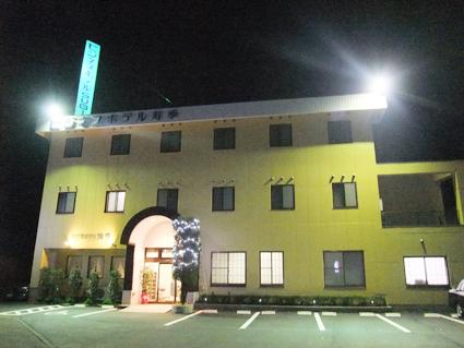 ビジネスホテル 寿季