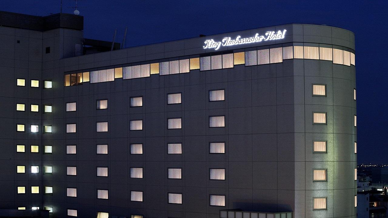 キングアンバサダーホテル熊谷 image