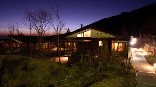 高原の隠れ家 スパ・グリネス image