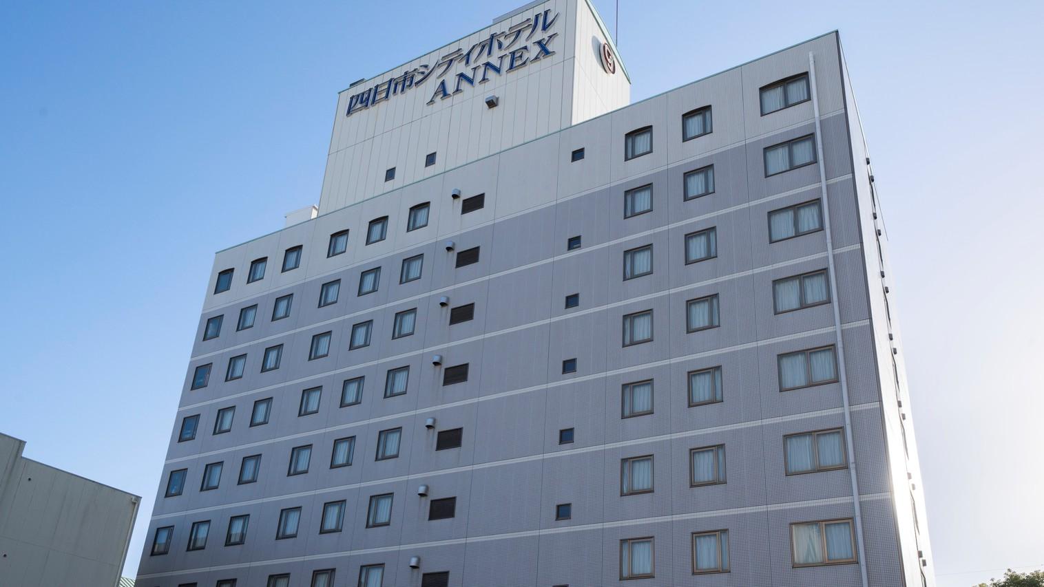 四日市シティホテルアネックス image