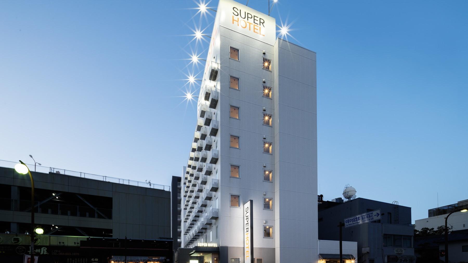 天然温泉 白狐の湯 スーパーホテル山口湯田温泉(2021年3月19日新館OPEN) image