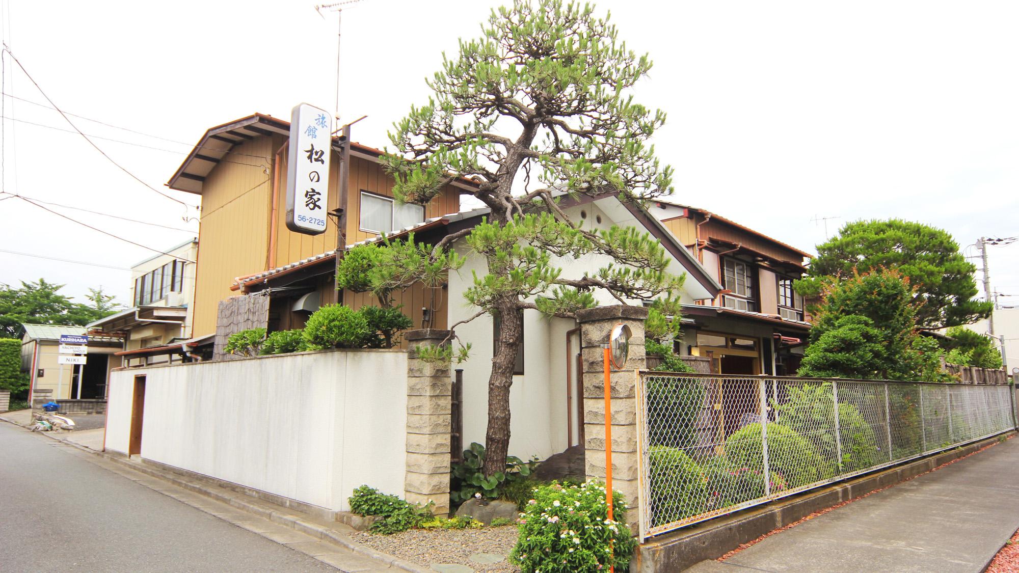 松の家旅館 image