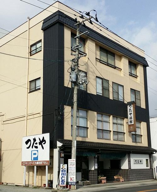 飯坂温泉 つたや旅館