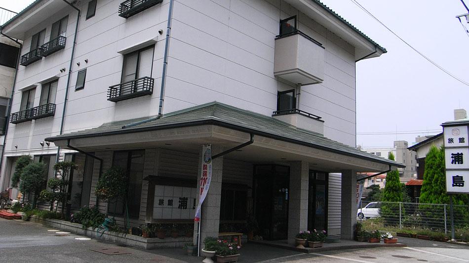 旅館 浦島<鳥取県>