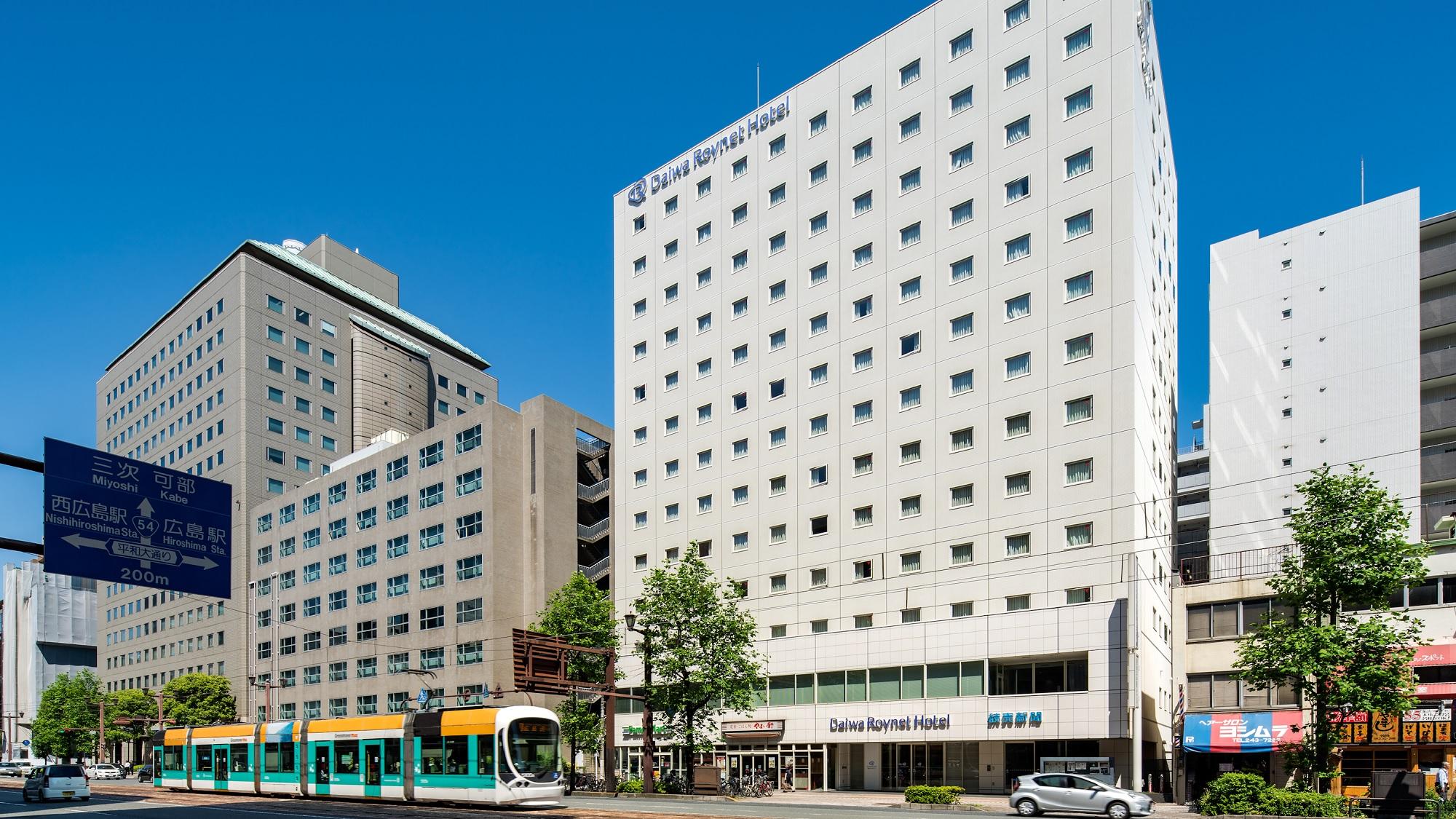 ダイワロイネットホテル広島 image