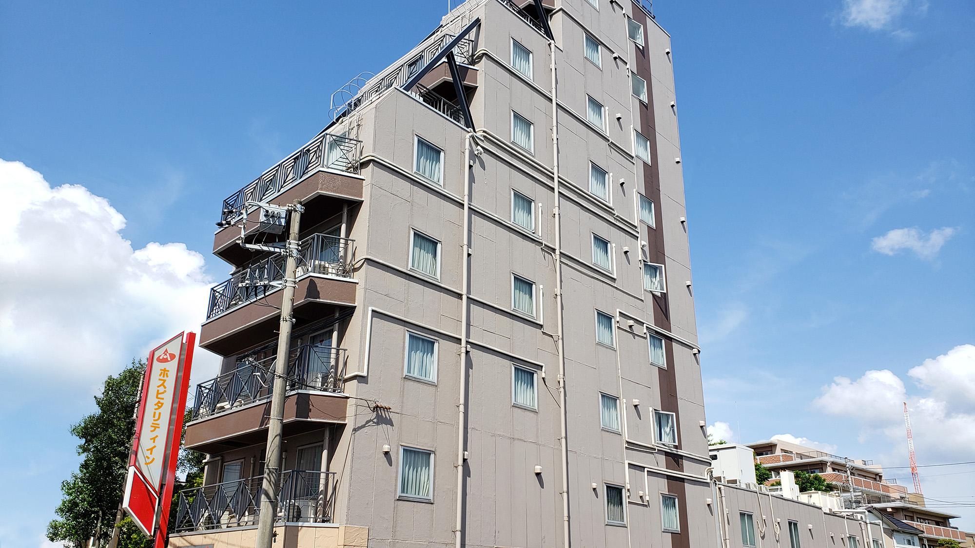 ホスピタリティイン 八幡宿
