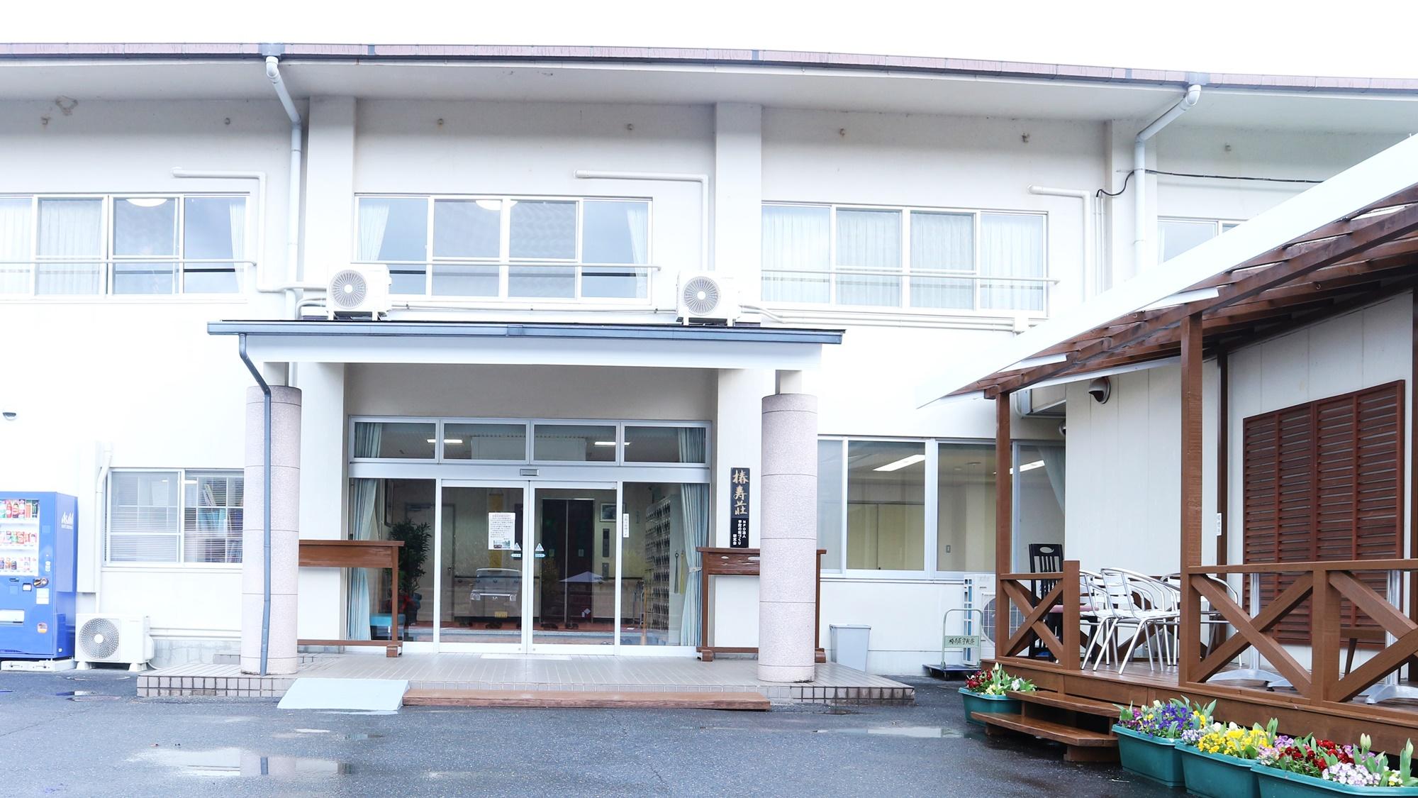 かぎろひの里 椿寿荘