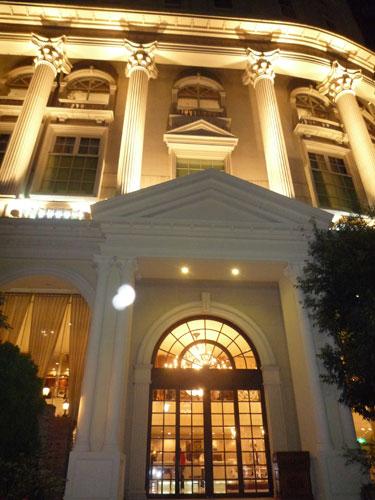 湘南クリスタルホテル image