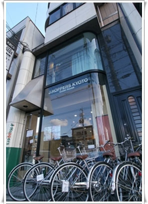 J-Hoppers Kyoto Guesthouse