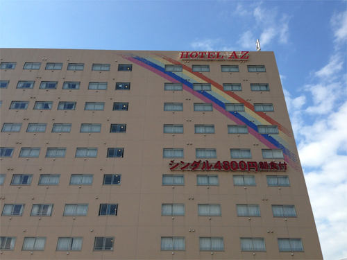 HOTEL AZ 熊本荒尾店