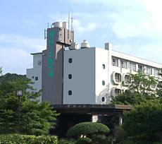 湯の山温泉 湯元 グリーンホテル image