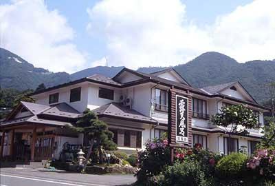 旅の宿 芙蓉荘