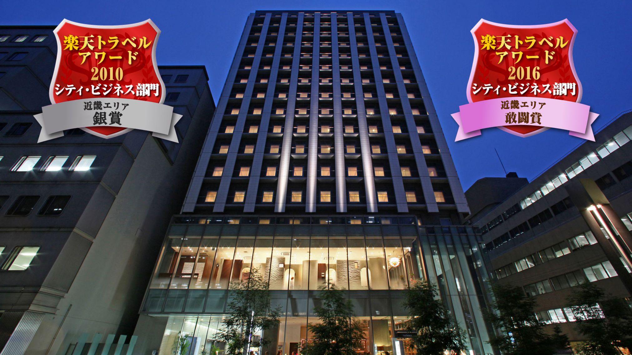 ホテルユニゾ大阪淀屋橋 image