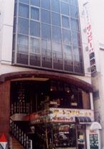 ビジネスホテルサンドー