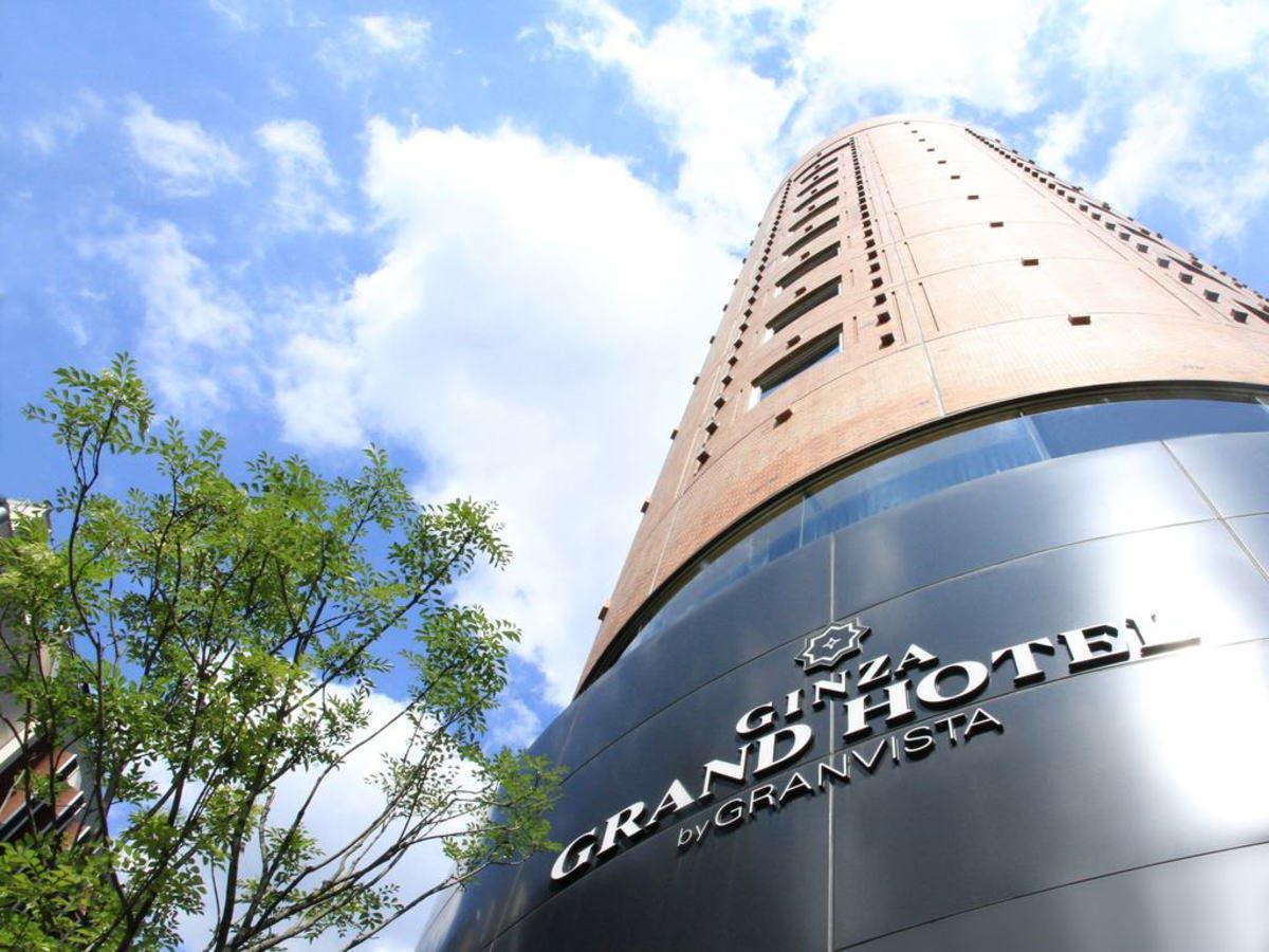 銀座グランドホテル(旧:ホテルコムズ銀座)
