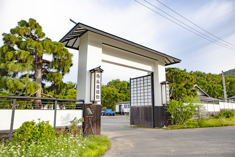 東北最大級の管理釣堀 釣り宿 長者屋敷 image