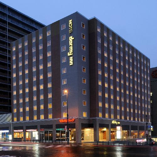 天然温泉 灯の湯 ドーミーインPREMIUM小樽(ドーミーイン・御宿野乃 ホテルズグループ) image