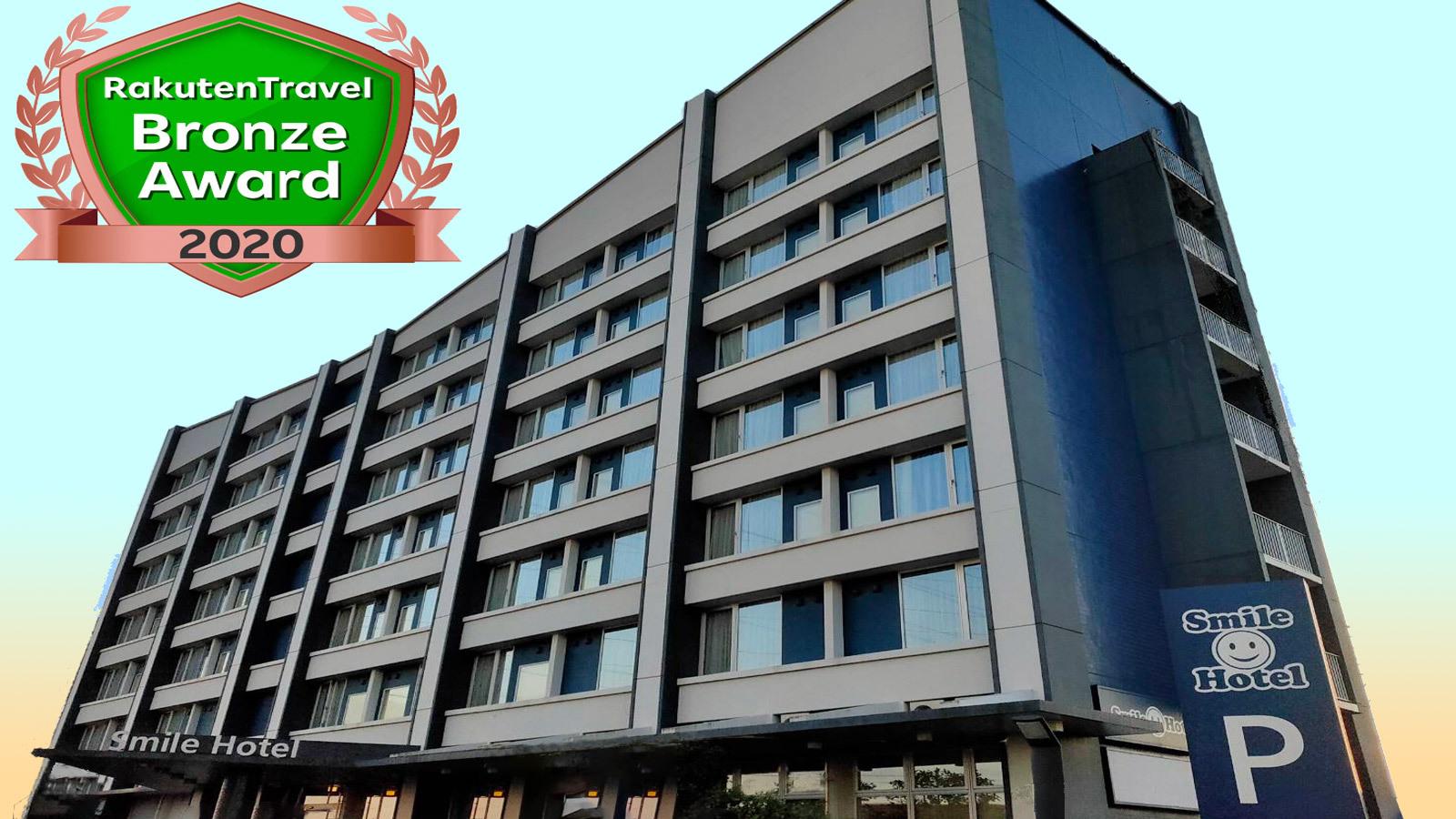 スマイルホテル仙台多賀城(旧プレミアイン仙台多賀城) image