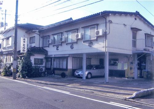 とらや旅館<鳥取県>