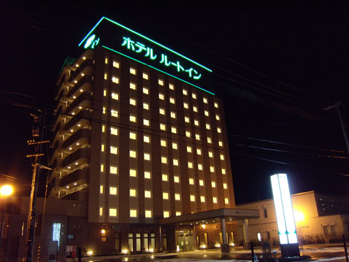 ホテルルートイン鶴岡駅前 image