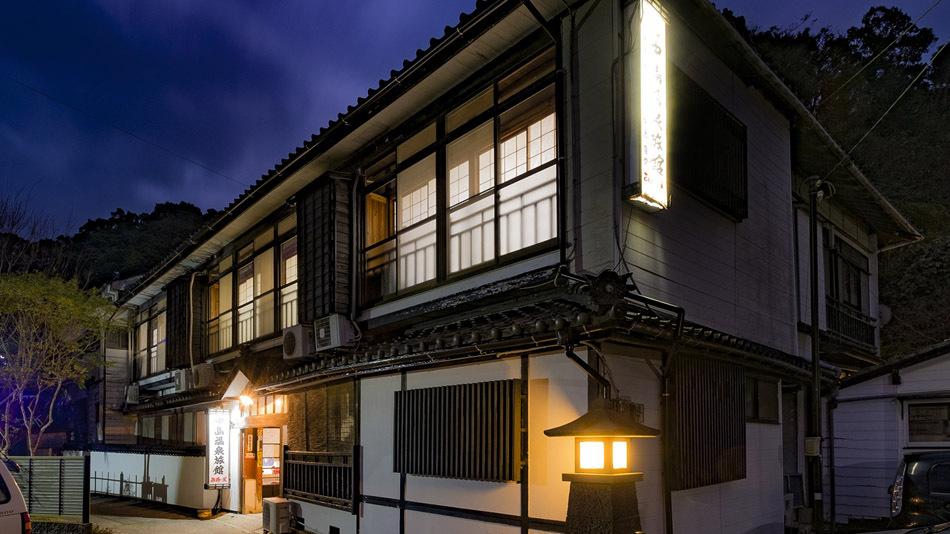 中島温泉旅館 image