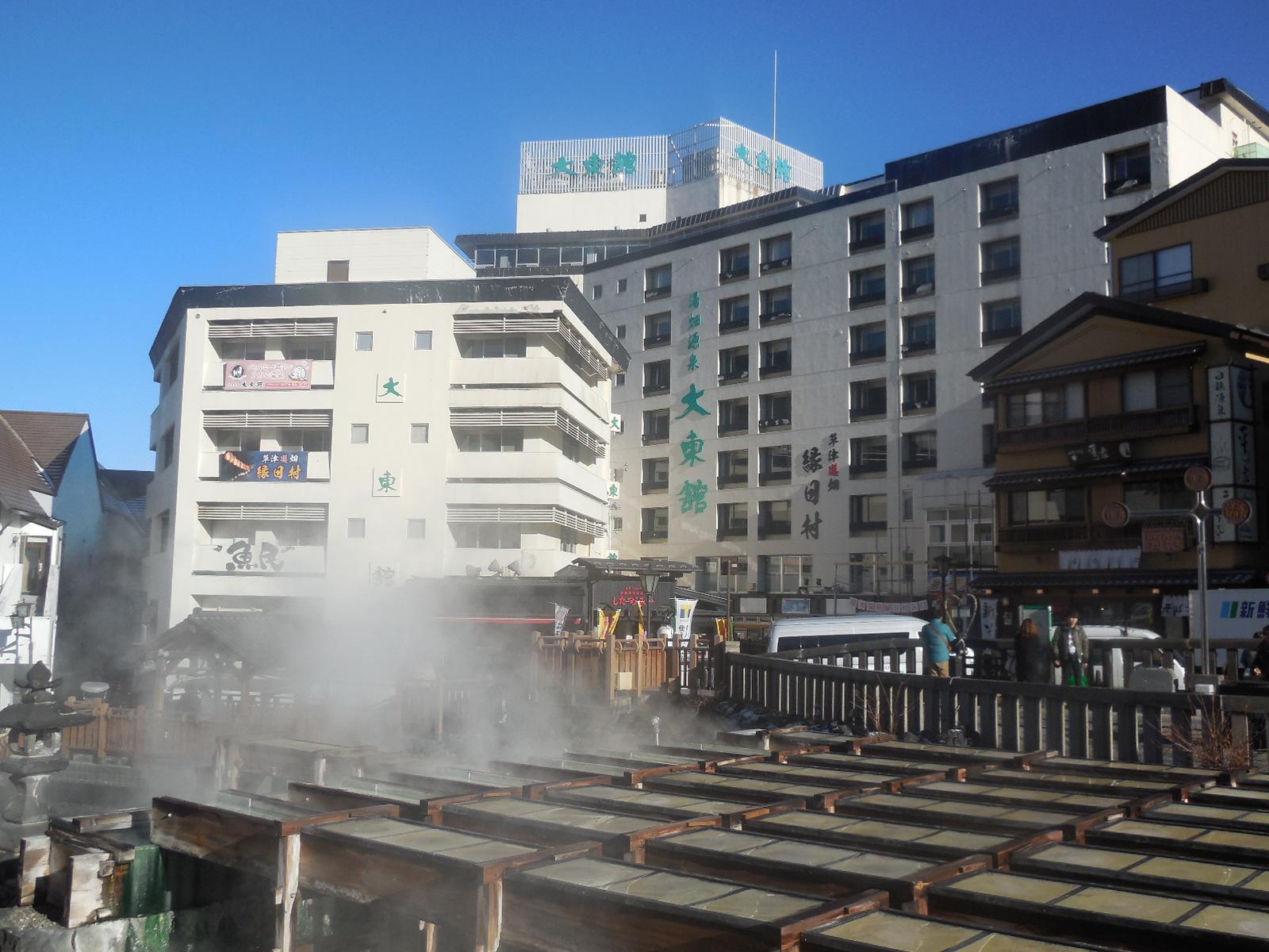 Kusatsu Onsen Daitokan