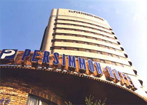 パーシモンホテル image