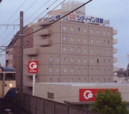 ビジネスホテル シティ・イン茂原 image