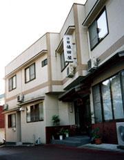 十津川温泉 旅館 植田屋