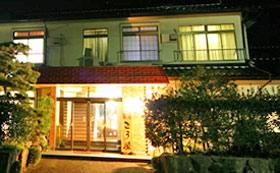 七釜温泉 こう屋旅館