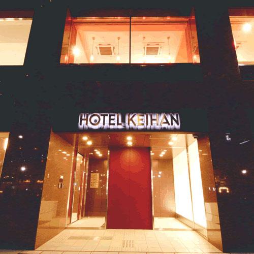 ホテル京阪 浅草 image