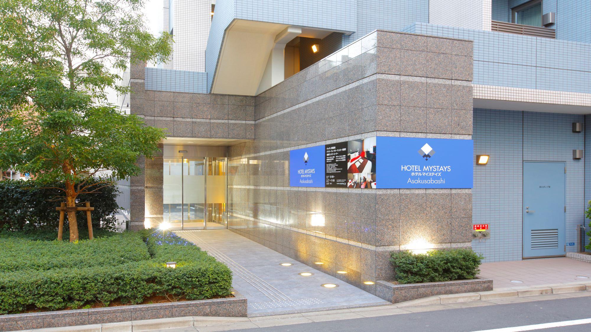 ホテルマイステイズ浅草橋 image