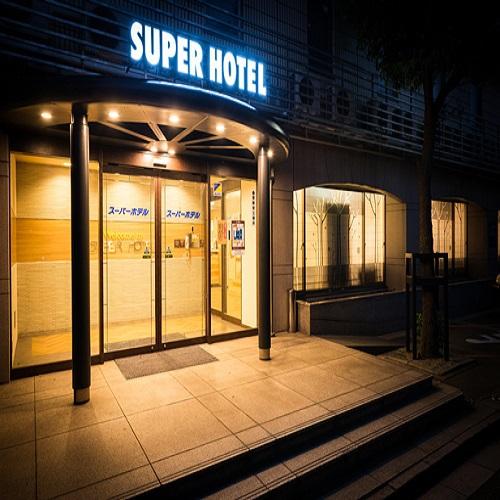 スーパーホテルInn倉敷水島 image