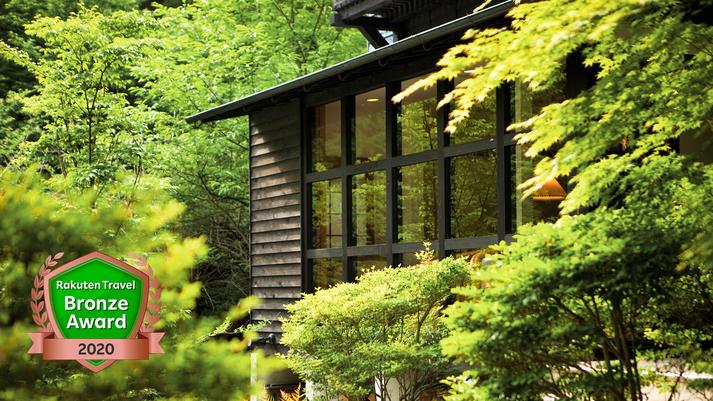 湯布院温泉 forest inn BORN image