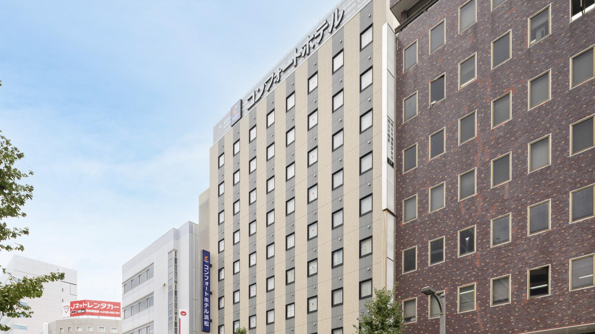 コンフォートホテル浜松(2020年2月28日リニューアル) image