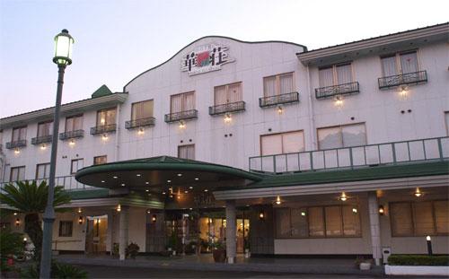 人吉温泉 ホテル 華の荘
