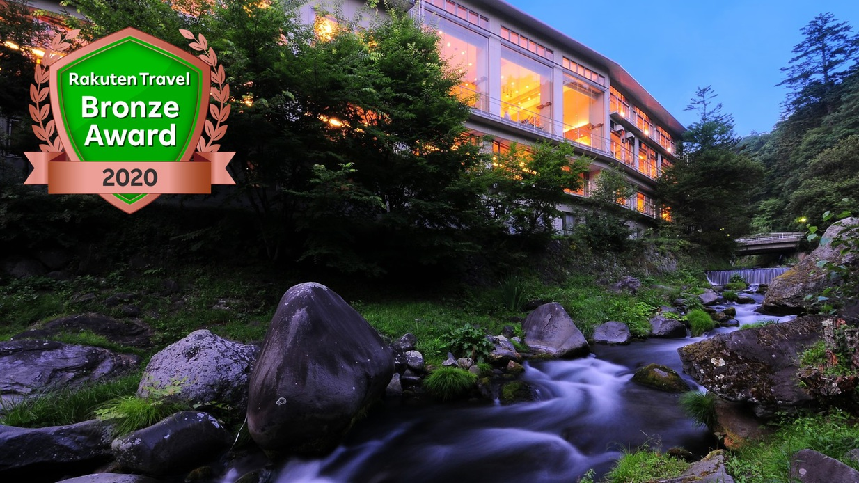 Tateshina Grand Hotel Takinoyu