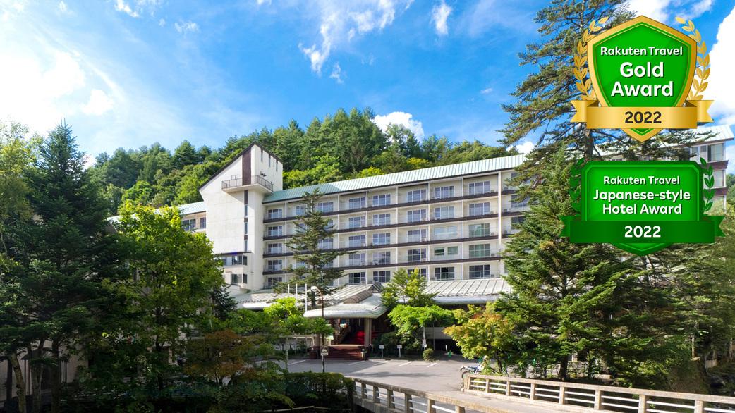 蓼科温泉 蓼科グランドホテル滝の湯 image