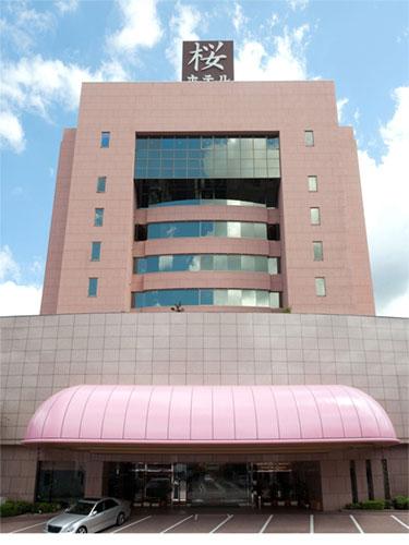 嬉野温泉 ホテル桜 image