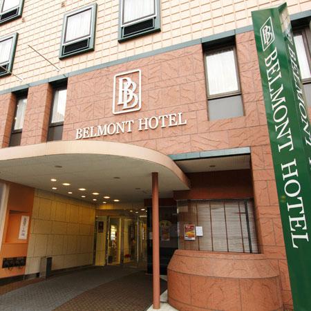 浅草橋ベルモントホテル image