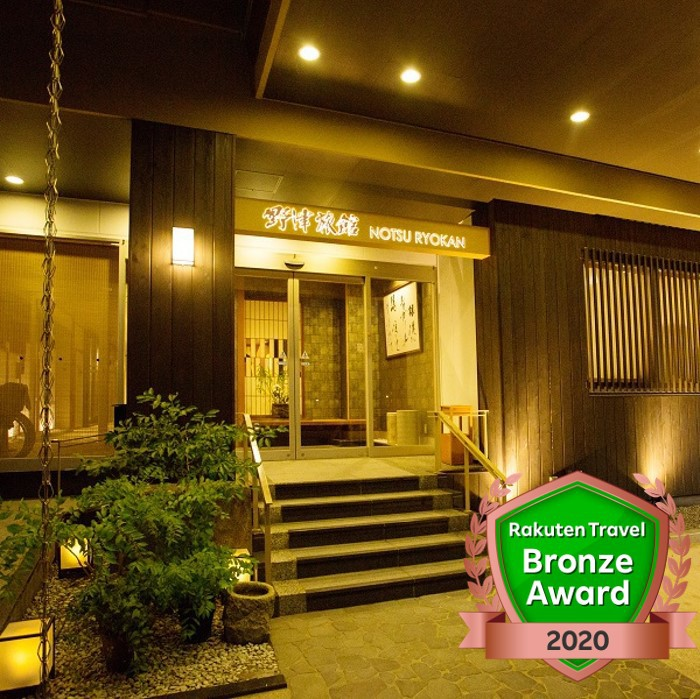 野津旅館 image