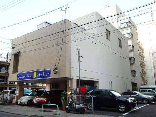Jステーション image