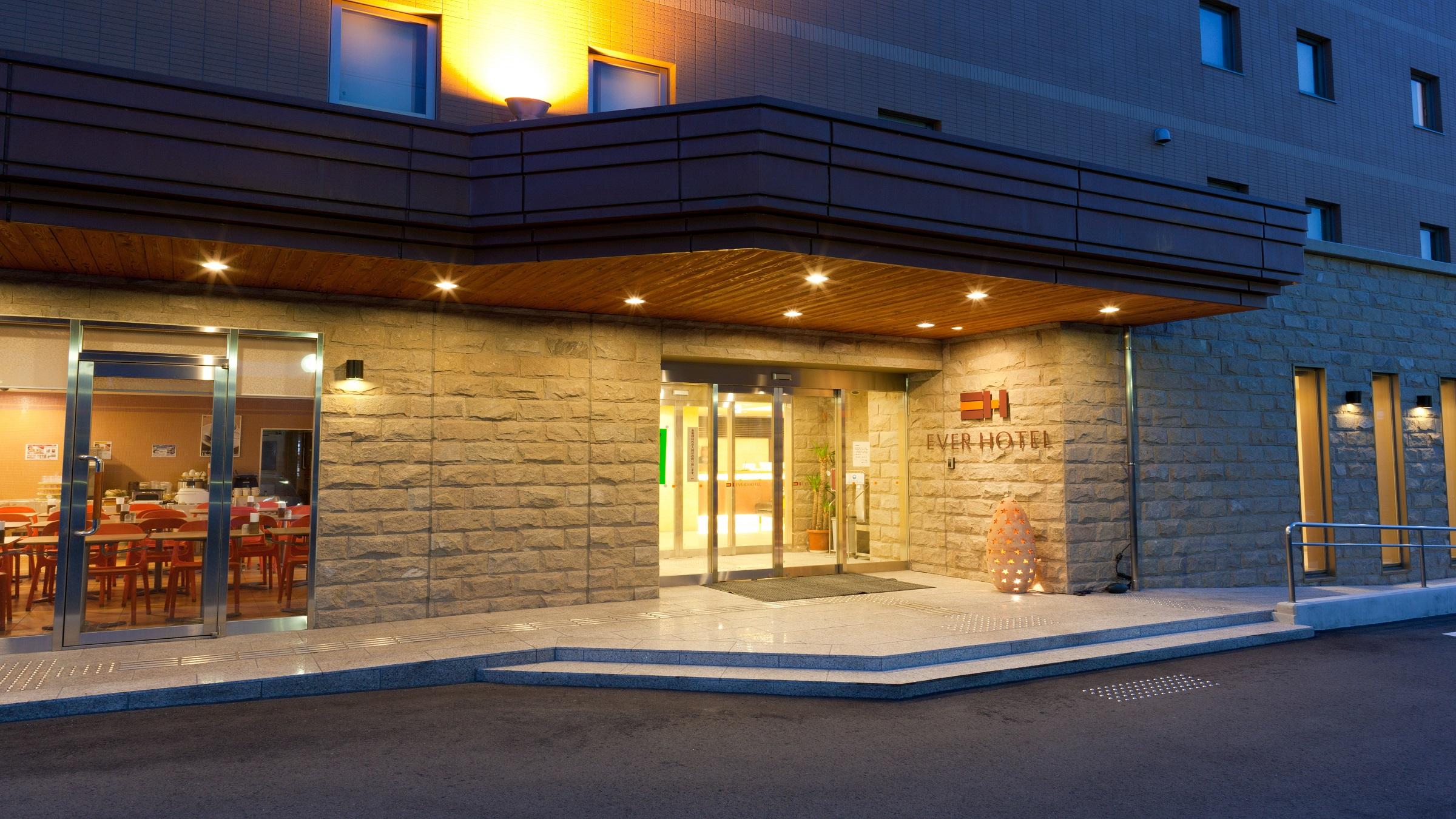 エバーホテルはりま加古川