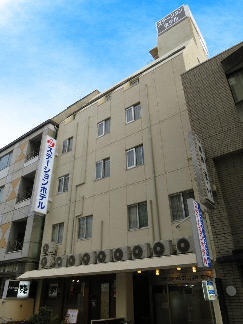 徳島ステーションホテル